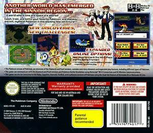 Pokemon Platinum Version Box Shot For Ds Gamefaqs