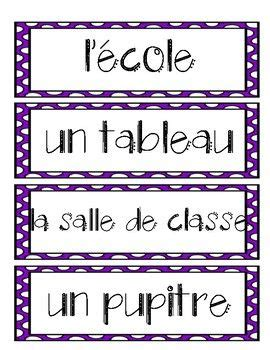 French Word Wall - Beginning of the year school words ...