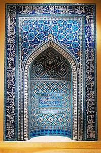 Iranian, Prayer, Niche, Or, Mihrab