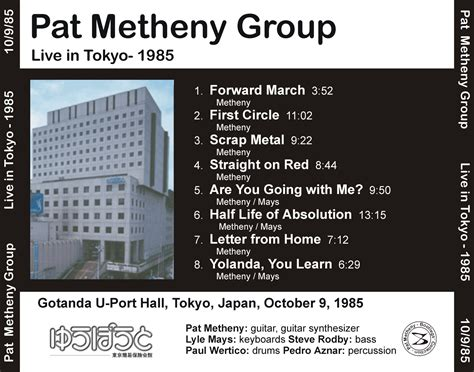 pat metheny letter from home ideas la musica de pere pat metheny vitoria gasteiz jazz