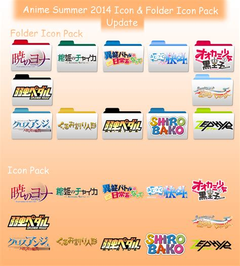 Anime Fall 2014 Icon Folder Pack Update V2 Anime Fall 2014 Icon Folder Icon Pack Update V2 By