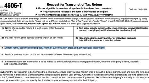 irs form 4506t request for transcript of tax return