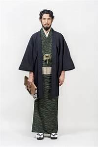 Moderne Japanische Kleidung : 1065 besten alternative fashion for men bilder auf pinterest m nnermode kleider und r cke ~ Orissabook.com Haus und Dekorationen