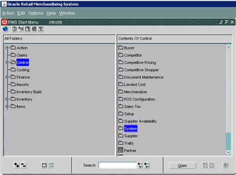 Retek Rms by Oracle Ebs Pro For Oracle Ebs Professionals How To Setup
