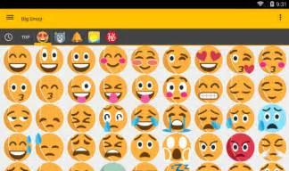 Big Emoji Faces All
