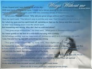 Poem About Michael Jackson