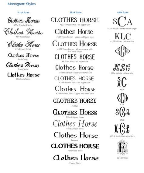 monogram styles  clothes horse