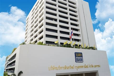 BAMเท3,393ล้านบาท จ่ายปันผลผู้ถือหุ้น - โพสต์ทูเดย์ หุ้น