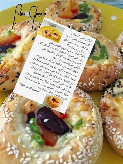 cuisine arabe 4 les 392 meilleures images du tableau وصفات ام وليد sur