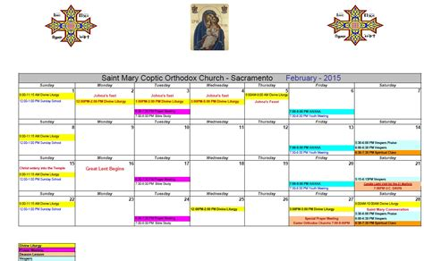 church calendar stmccs