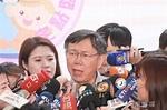 觀點投書:白色力量不敵台灣價值?柯文哲的問題在於放棄抵抗!-風傳媒