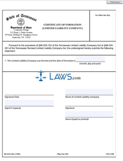free ohio name change forms legal forms
