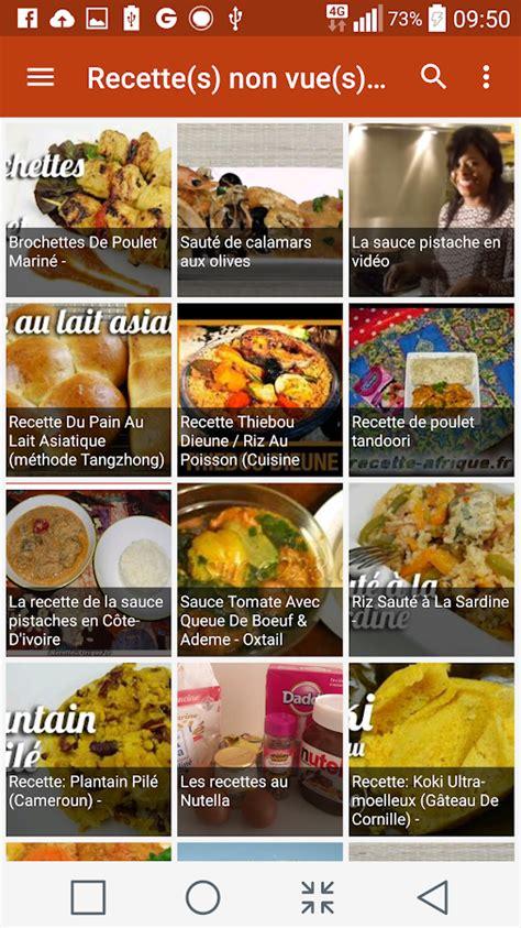 id馥 de recette de cuisine recettes de cuisine africaine applications android sur play
