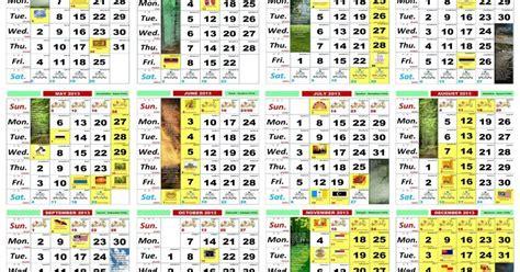 mengkawi blog kalendar selamat