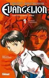 L Ange l Assaut Yoshiyuki Sadamoto Seinen [BDNET ]