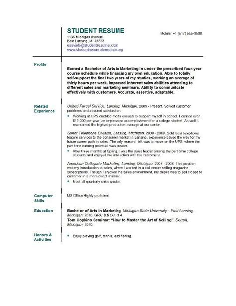 resume template  college students resume template