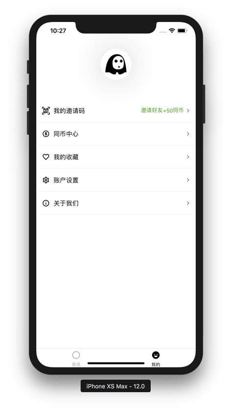 safearea not support iphone xs max · Issue #21171