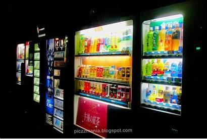 Vending Machine Machines Japanese Interesting Few Mania