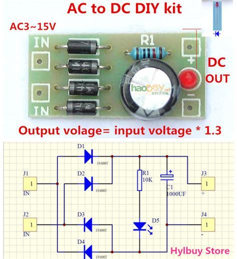 rectifier filter power supply lifierboard ac to dc 5v 12v module diy ebay
