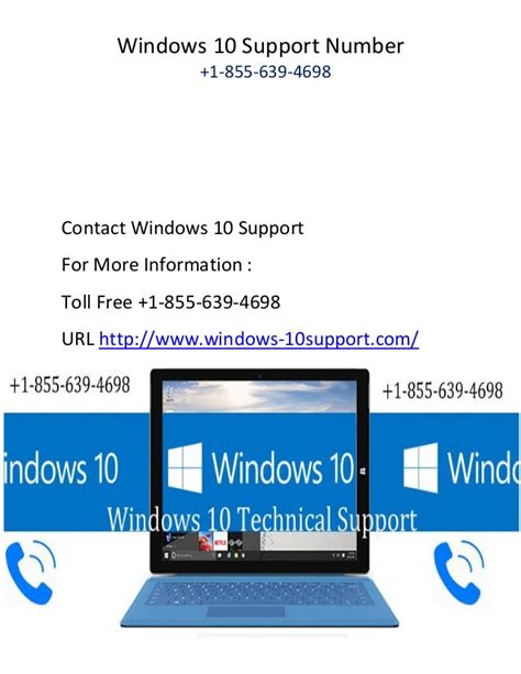 Windows 10 Support Phone Number 1 855 639 4698