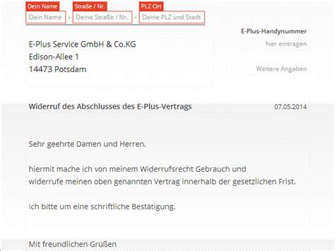 kabel deutschland widerruf vorlage  chip
