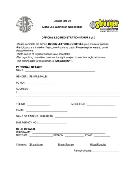 apha registration form alpha leo badminton competition 2011 by genyong yik fong