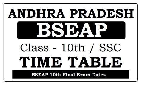 AP SSC Time Table 2021, BSEAP 10th Time Table 2021 for ...
