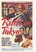 Rififi in Tokyo Movie Posters From Movie Poster Shop