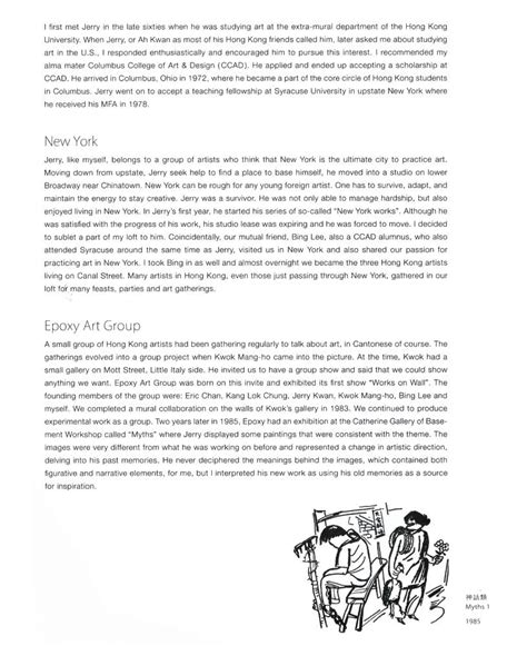 My home Essay in Marathi