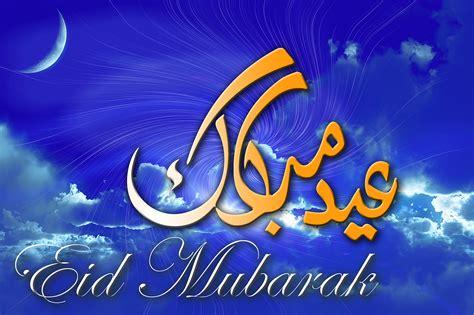eid mubarak shawwal  july  ce stand   islam