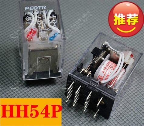 lots  pcs small relay mynjhhp electromagnetic relay     dcac  lights