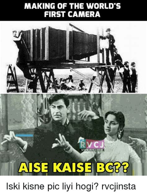 Bc Memes - making of the world s first camera wwwrvcjcom aise kaise bc iski kisne pic liyi hogi