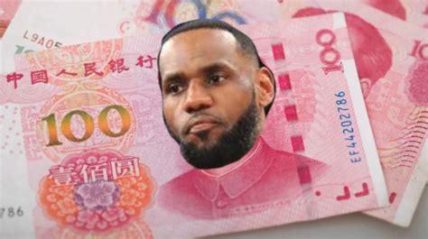 hong kong protesters  making memes  photoshops  lebron james funny gallery ebaum