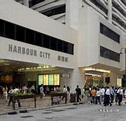 香港海港城_百度百科