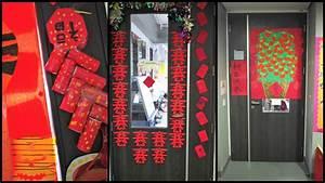 Chinese New Year Door Decorations | www.pixshark.com ...