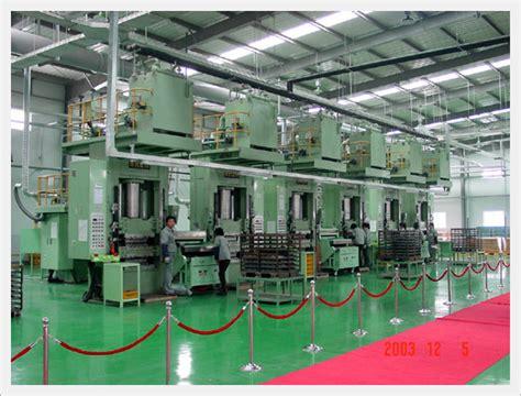 700ton Brake Pad Lining Molding Press