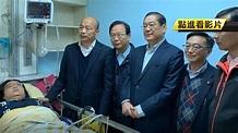 陳玉珍夾到手住重症區 台大醫轟:濫用資源 東森新聞