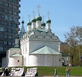 Church of St. Simeon Stylites - Moscow