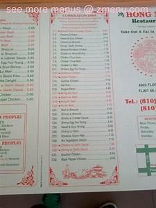 Online Menu of Hong Da Restaurant, Flint, Michigan, 48504 ...