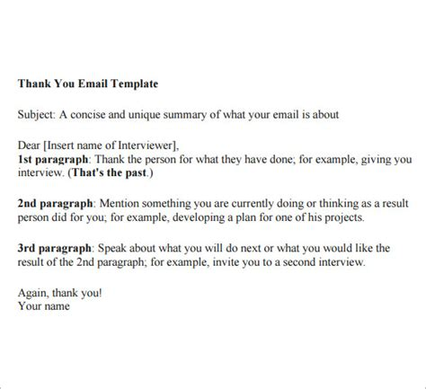 email samples