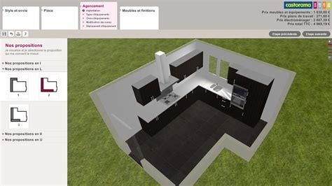 casto cuisine 3d visite déco teste pour vous 5 logiciels de cuisine 3d