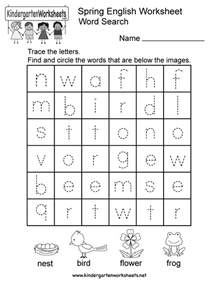 Kindergarten Ela Worksheets Printable Worksheets For Kindergarten Reocurent