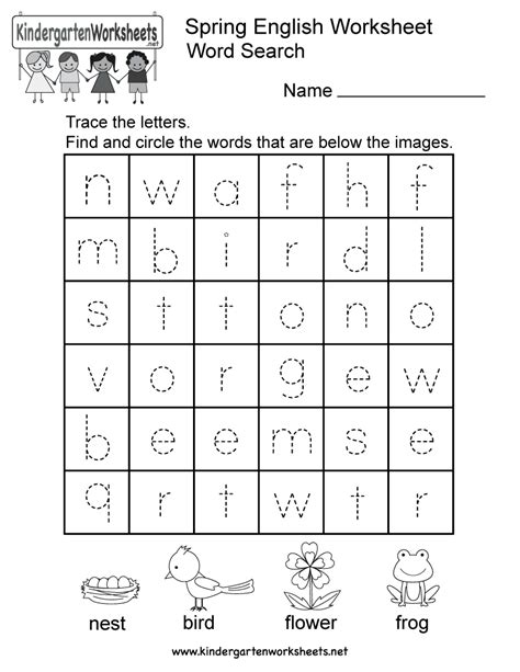spring english worksheet free kindergarten seasonal worksheet for kids