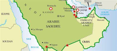 cuisine arabie saoudite top carte de arabie saoudite wallpapers