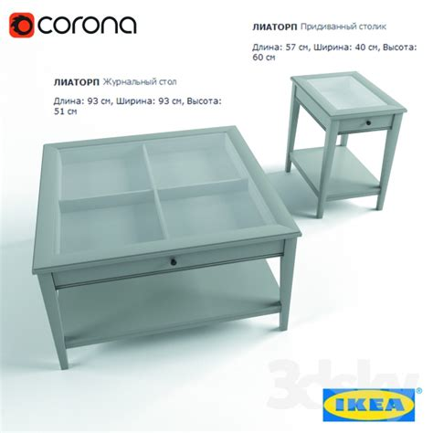 modern table 3d models table liatorp series ikea