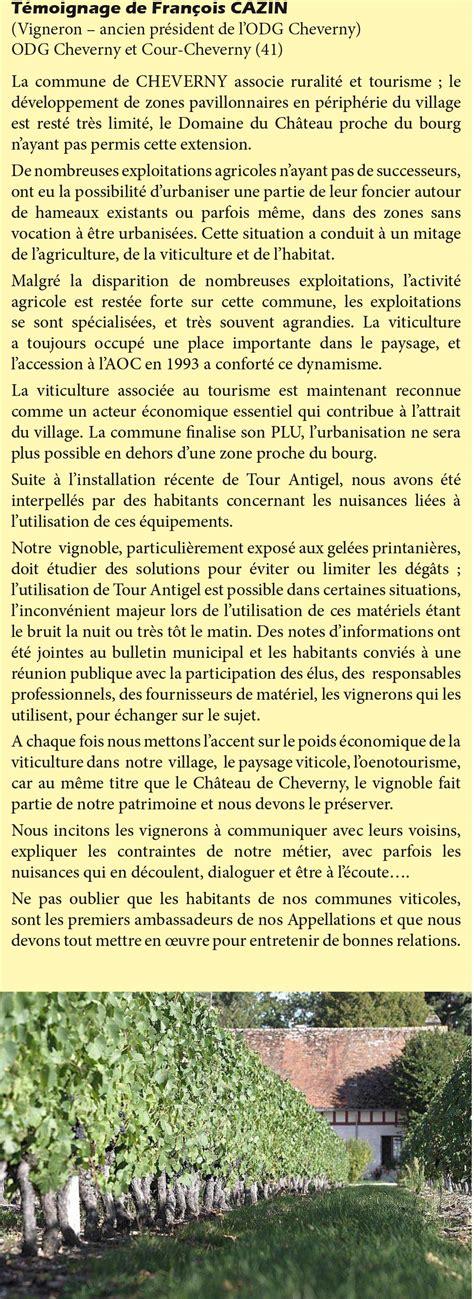 jean louis yengue poitiers vinop 244 le centre val de loire esprit fili 232 re viticole 2017