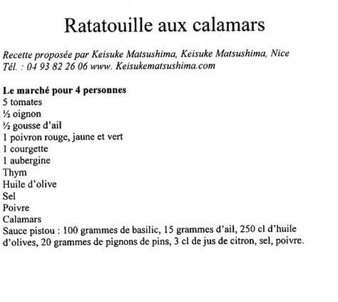 exercice recette de cuisine chef recette poisson cuisine recette ratatouille aux