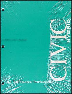 Honda Civic Hybrid Repair Shop Manual Original