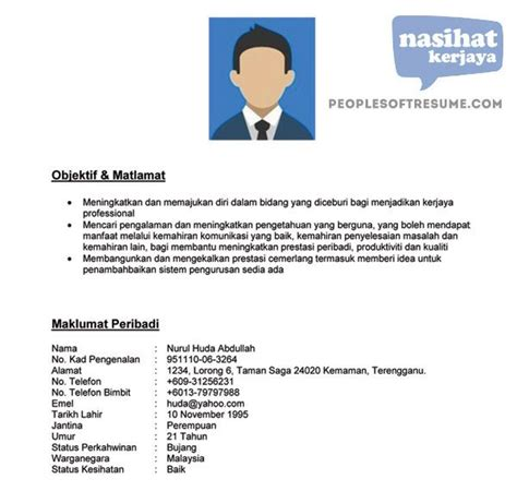 contoh resume doc resume