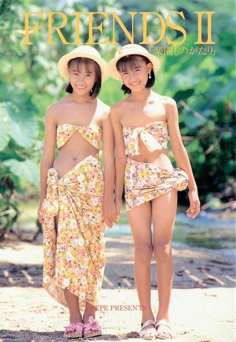Satomi Reona And Friends Nude - Hot Girls Wallpaper
